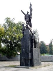 Picture: monument3