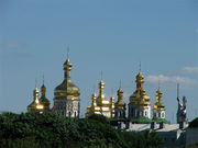 Picture: lavra