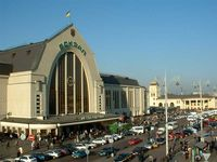Kyiv Central Railway Station