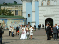 Ukrainian wedding