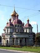 House of Organ and Chamber Music | Dnipropetrovs'k, Ukraine