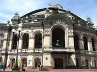 National Opera House named after T. Shevchenko