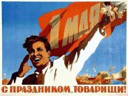 1 - 2 May - Labor (May) Day