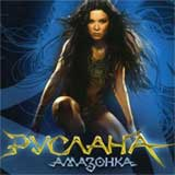 Amazonka [2008 Album] (Audio CD)