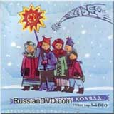 The Carol Is Going Around the Lvov - Soli Deo / Khodit' L'vovom Kolyada - Soli Deo [CD]