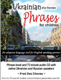 Ukrainian Plus Russian Phrases for Children - An Adoption Language Tool for English Speaking Parents (2 phrase books + audio CD) (Paperback)