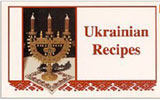 Ukrainian Recipes (Spiral-bound)