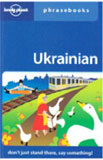 Ukrainian: Lonely Planet Phrasebook (Mass Market Paperback)