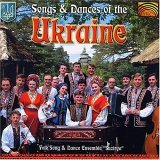 Songs and Dances of the Ukraine (Audio CD)